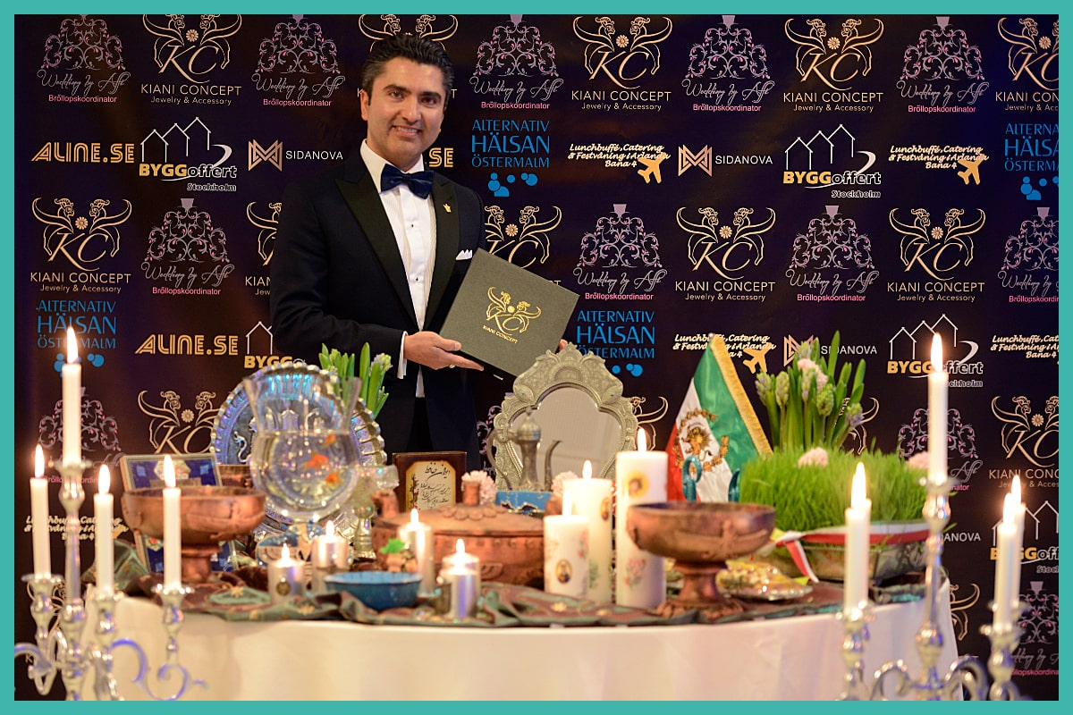 The Party of the Year – Norooz 2577