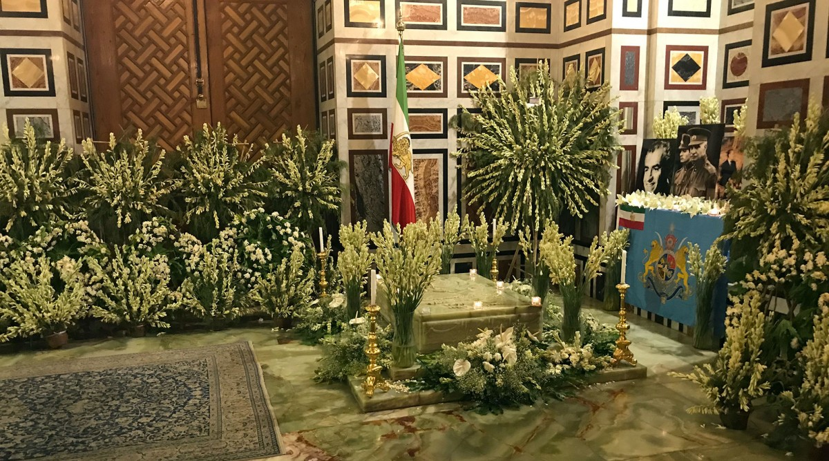 The Memorial Service of H.I.M Mohammad Reza Shah Pahlavi